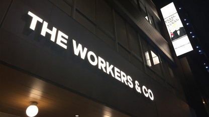 the workers and co写真1