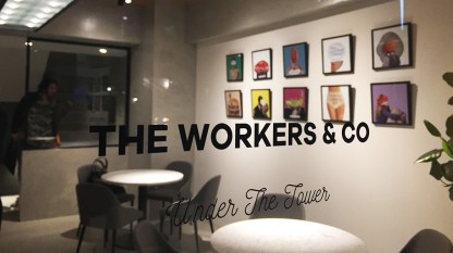 the workers and co写真10